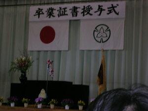 2010_0313_085113dscn1100