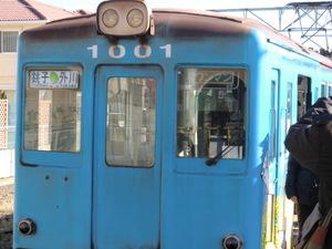 2011_0108_104454cimg0187
